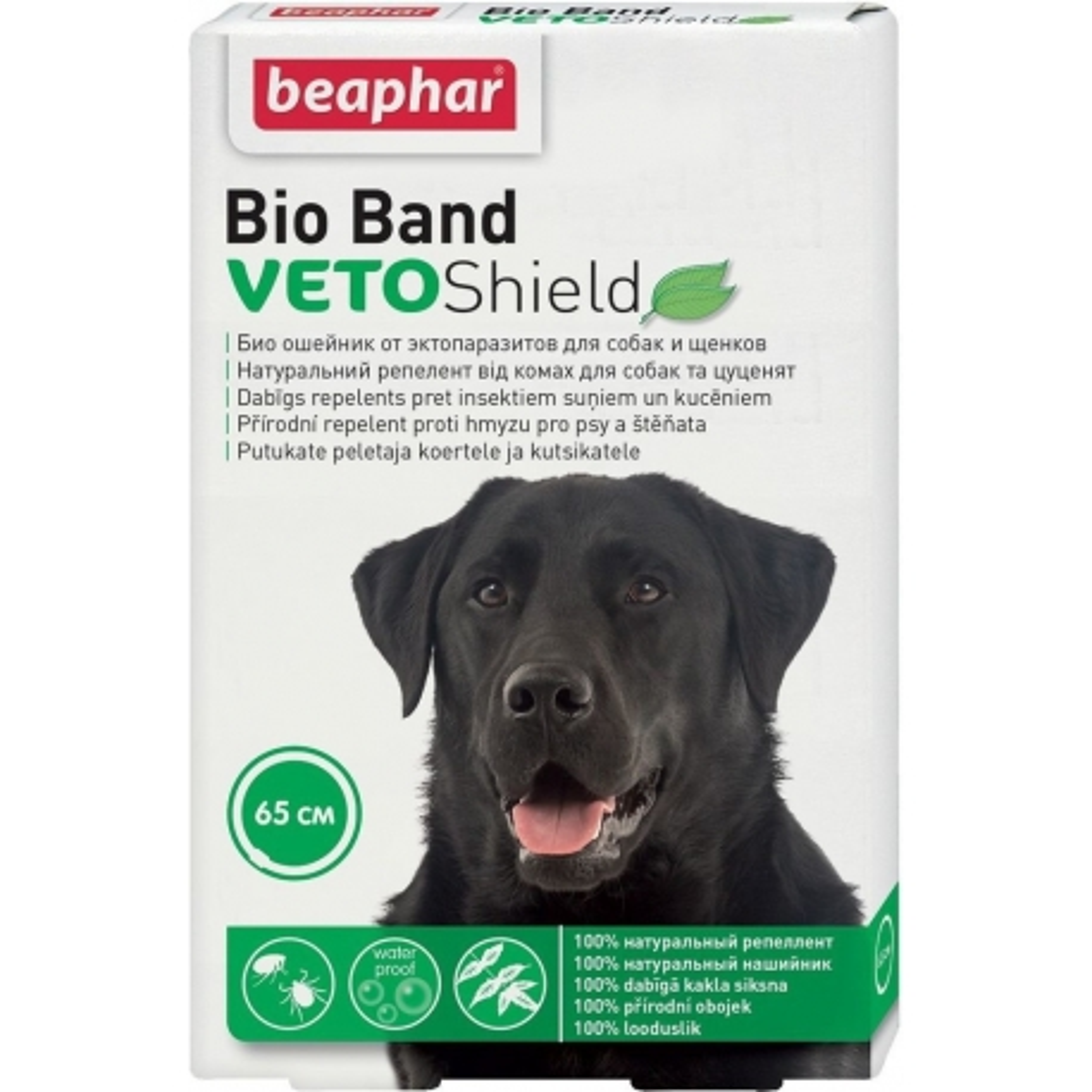 Beaphar Obojek antiparazitní pes Bio Band Plus 65cm